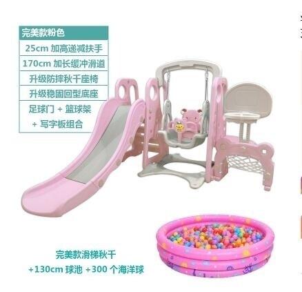溜滑梯滑滑梯兒童室內家用小型多功能寶寶滑梯三合一組合幼兒園秋千玩具