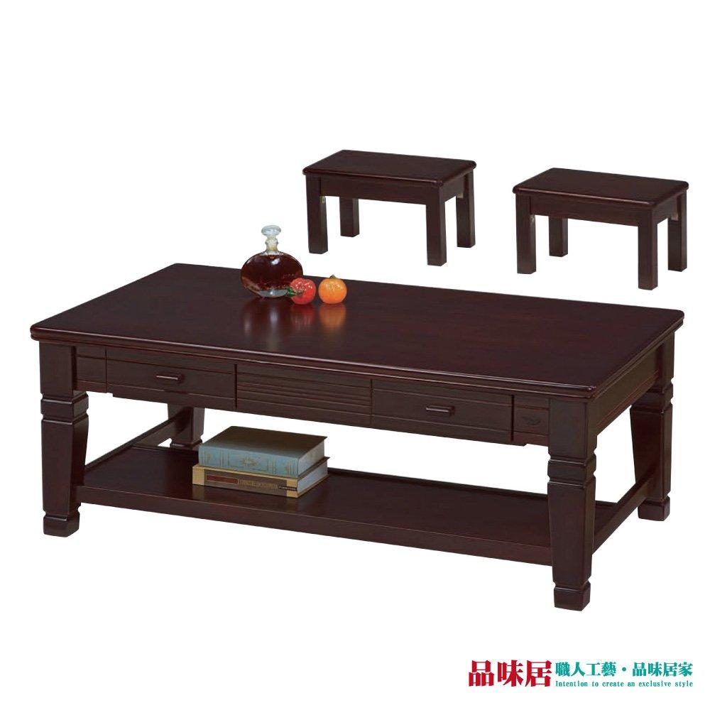 【品味居】費莉西 4.2尺二抽實木大茶几(附小板凳x2+兩色可選)