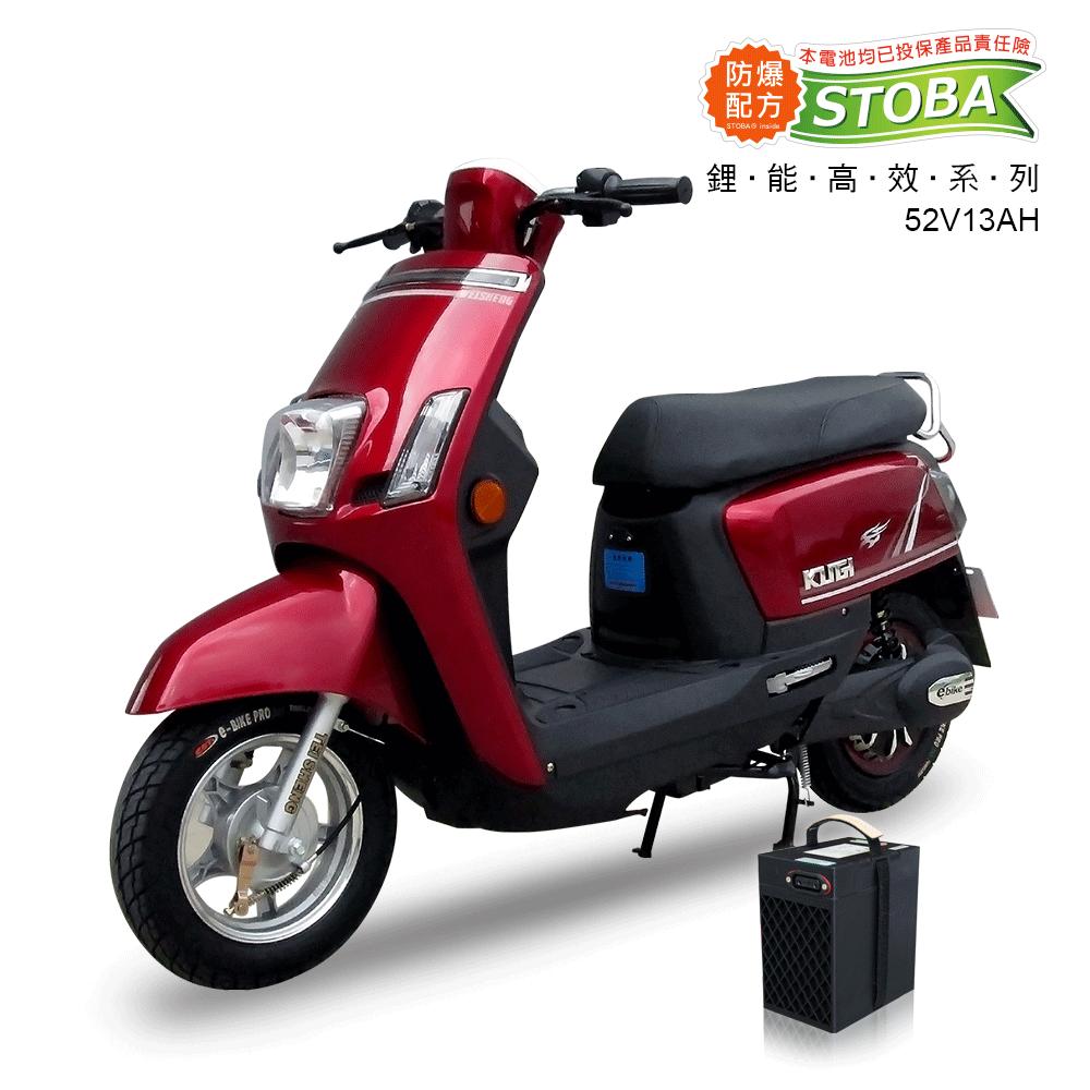 【向銓】CORA電動自行車 PEG-031搭配防爆鋰電池