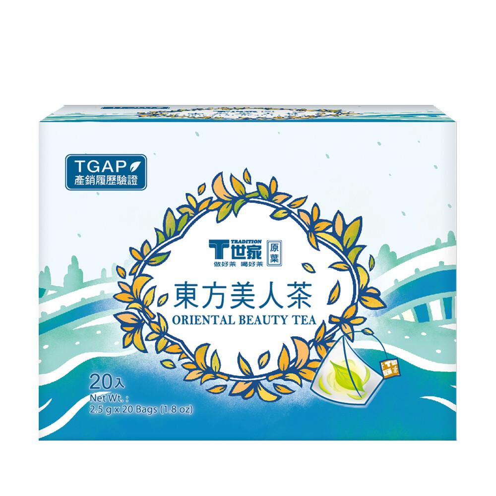 t世家產銷履歷 台灣東方美人茶包 (20入/盒)