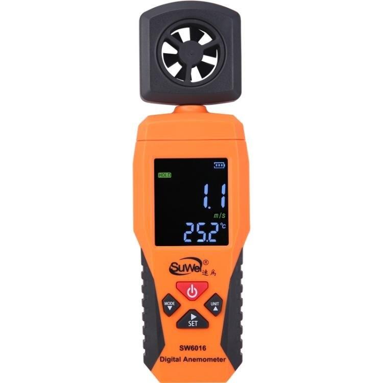 風速儀 速為風速儀風速計數字風速儀高精度風量風速測量儀風速儀便攜式 母親節新品