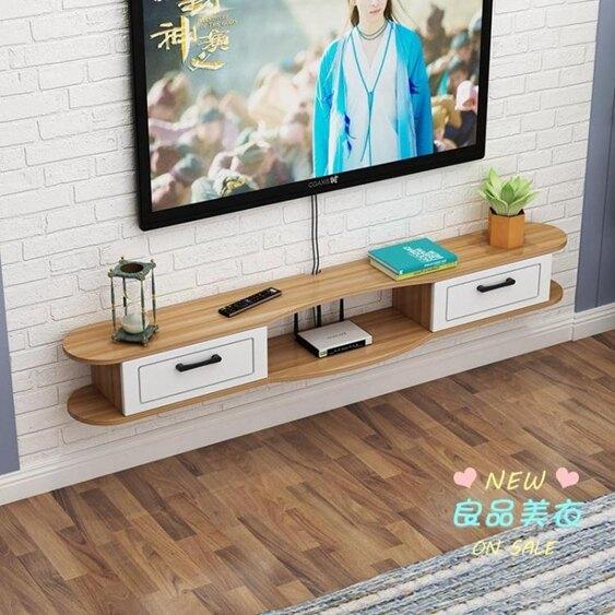 電視櫃 現代簡約北歐壁掛式免打孔臥室電視機客廳背景牆簡易實木櫃T【全館免運 限時鉅惠】