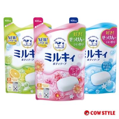 日本牛乳石鹼 牛乳精華沐浴乳補充包(玫瑰花香/柚子果香/清新皂香)400ml