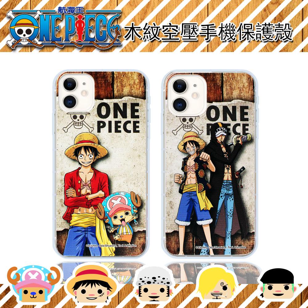 【航海王】iPhone 11 (6.1吋) 木紋系列 防摔氣墊空壓保護套
