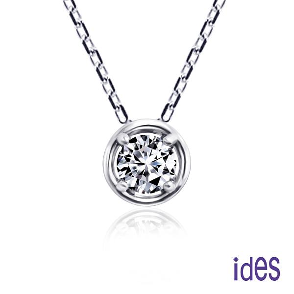 ides愛蒂思 設計款50分F/VS1頂級車工3EX鑽石項鍊/圓形四爪