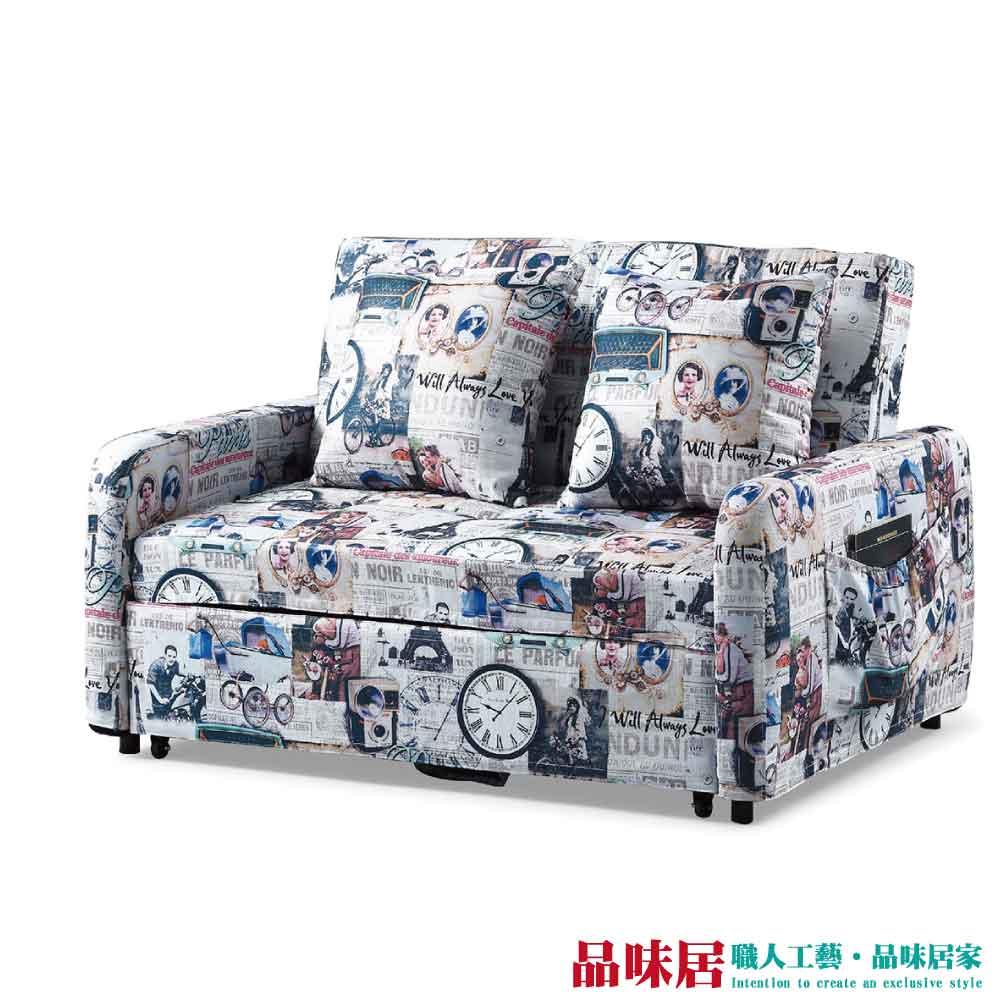 【品味居】海威利 時尚灰亞麻布沙發/沙發床(拉合式椅身調整設計)