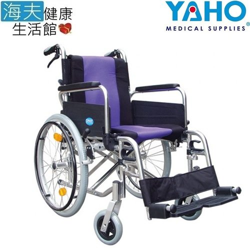 【海夫健康生活館】耀宏 手動輪椅 鋁製/脊損/可拆手拆腳/移位(YH118-3)