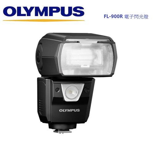 OLYMPUS FL-900R 電子閃光燈 (公司貨)
