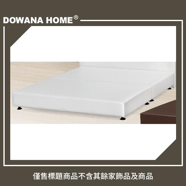 5x6.2尺皮床底(白色) 20236257014