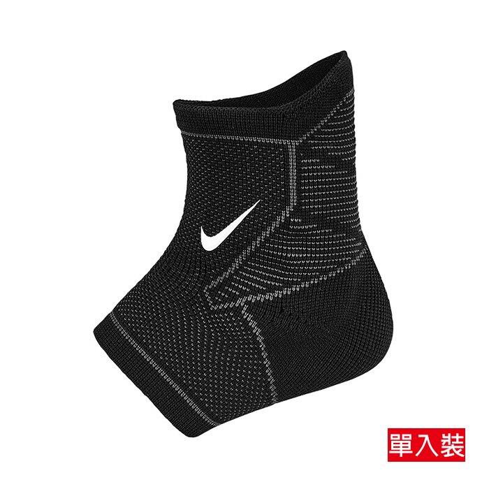 【領券再折$150】NIKE PRO KNITTED 針織護踝套 單入裝 DRI-FIT快乾科技 N1000670031 【樂買網】
