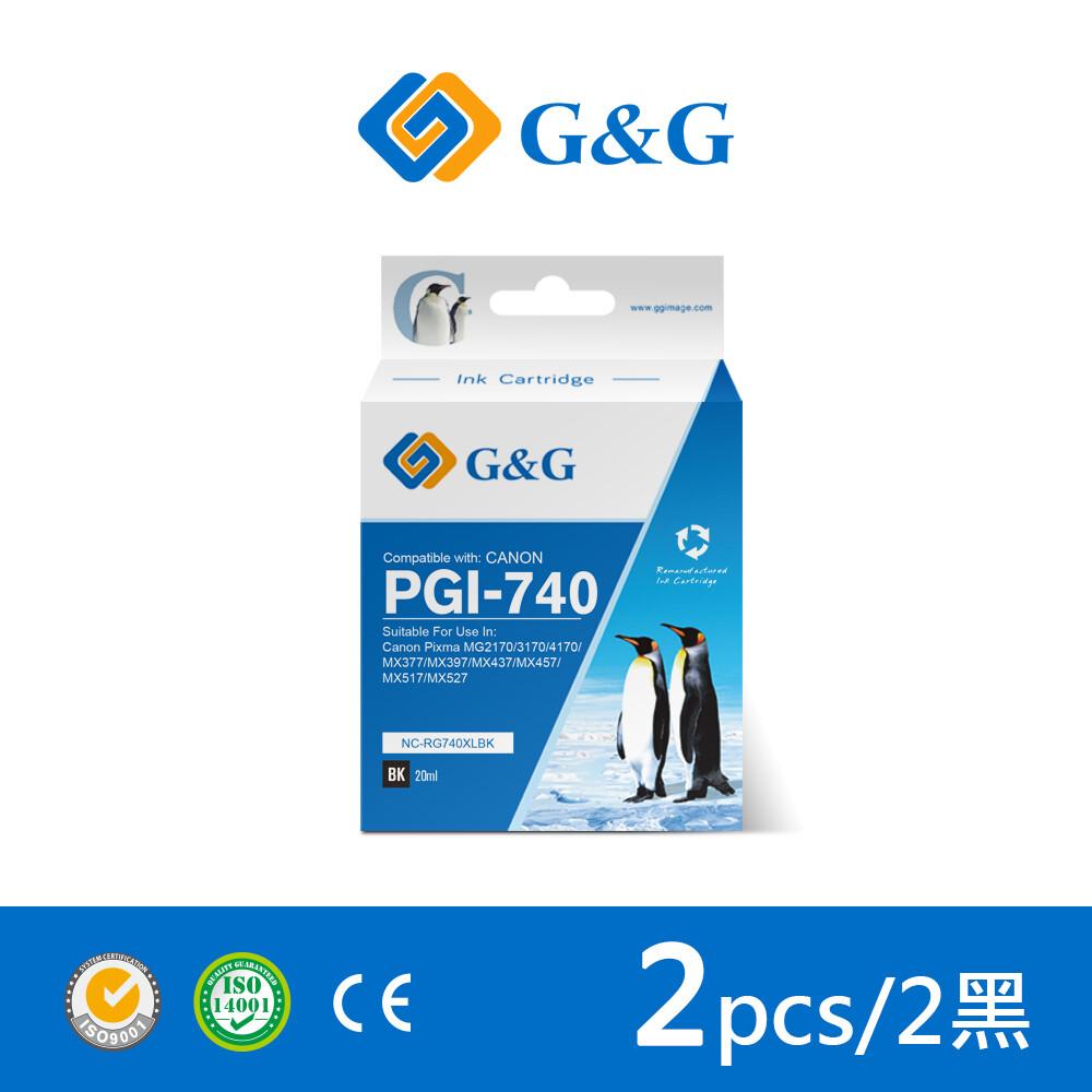 g&gfor canon pg-740xl / pg740xl 黑色高容量相墨水匣組合(2黑)