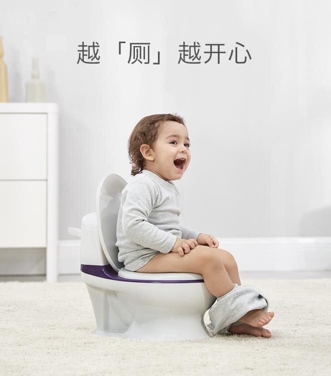 兒童坐便器嬰兒寶寶小馬桶凳尿尿盆男女小孩如廁訓練神器