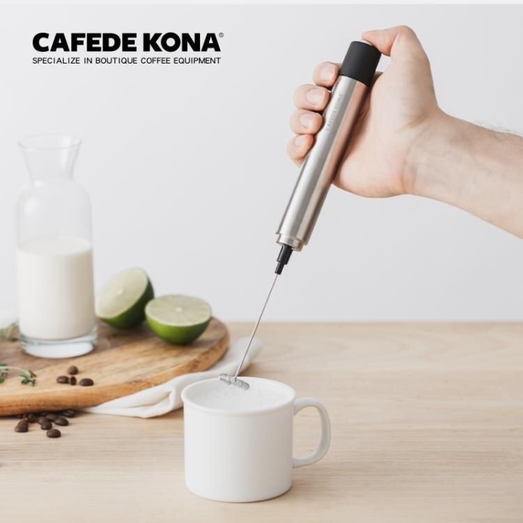 奶泡機 CAFEDE KONA電動奶泡機 咖啡拉花不銹鋼自動打奶泡機 手持發泡器 CY 全館限時8.5折特惠!