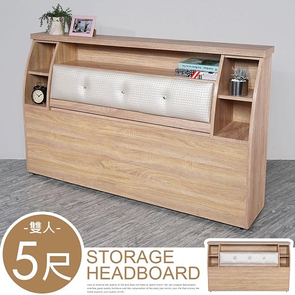 YoStyle 佐藤收納床頭箱-雙人5尺(梧桐色) 雙人床頭箱 適用5尺床台 掀床 專人配送