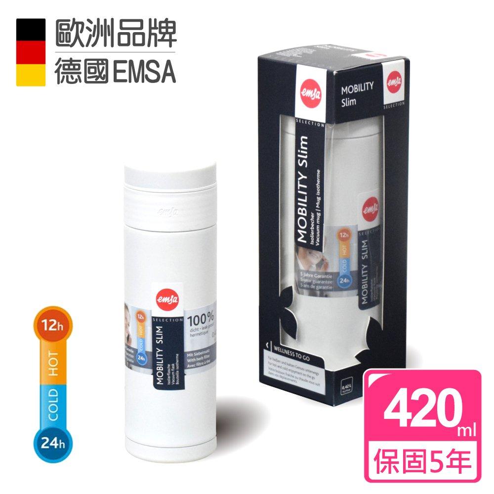 【德國EMSA】隨行輕量保溫杯MOBILITY Slim(保固5年)-420ml-潔白