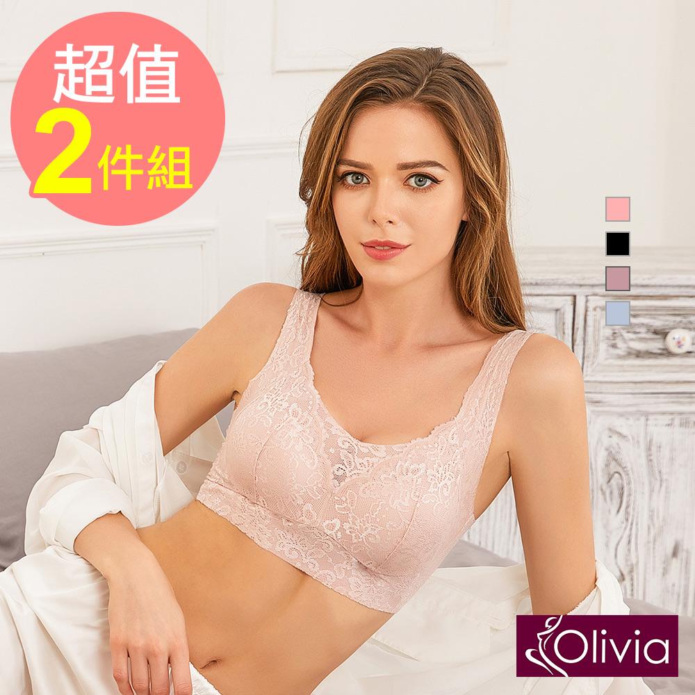Olivia 法式柔蕾絲透氣托提無鋼圈內衣 (2件組)