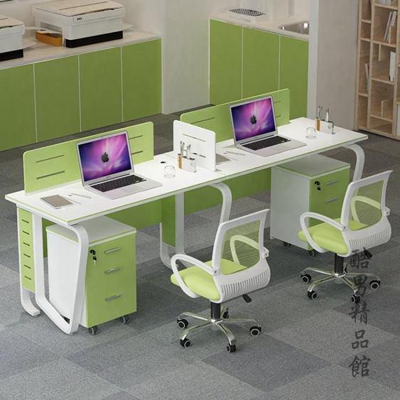 員工辦公桌4人位辦公家具簡約現代電腦桌屏風卡位辦公室桌椅組合全館促銷限時折扣