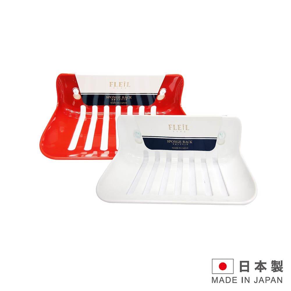 FLEL日本原裝 吸盤式瀝水置物架- K-537
