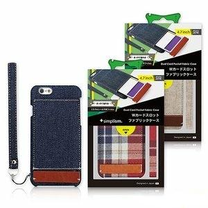 "Simplism iPhone6 4.7"" 雙卡收納布面保護殼組"