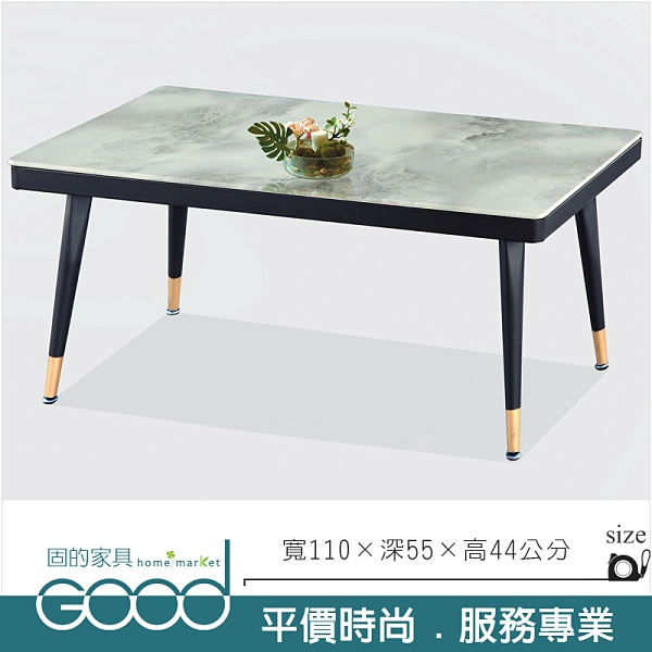 《固的家具GOOD》048-7-AB 玻璃大茶几/S-10