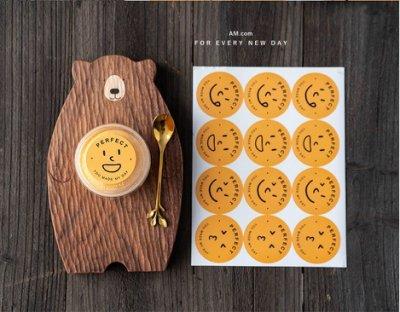 AM好時光【J438】韓款圓形 黃色表情笑臉貼紙 12枚❤西點手工烘焙點心餅乾甜點包裝盒裝飾貼紙 布丁蛋糕烤杯裝飾標籤貼