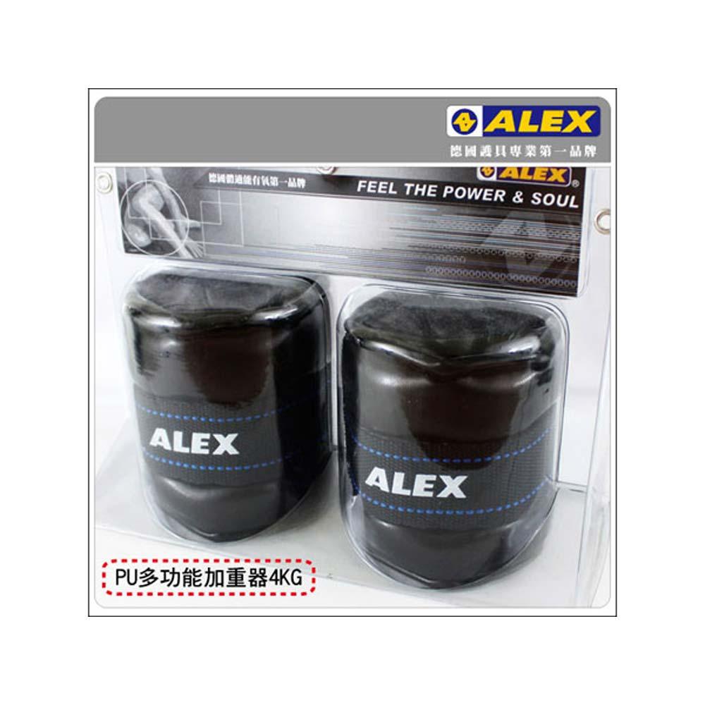 ALEX PU型多功能加重器-4KG-重量訓練 健身 有氧 依賣場