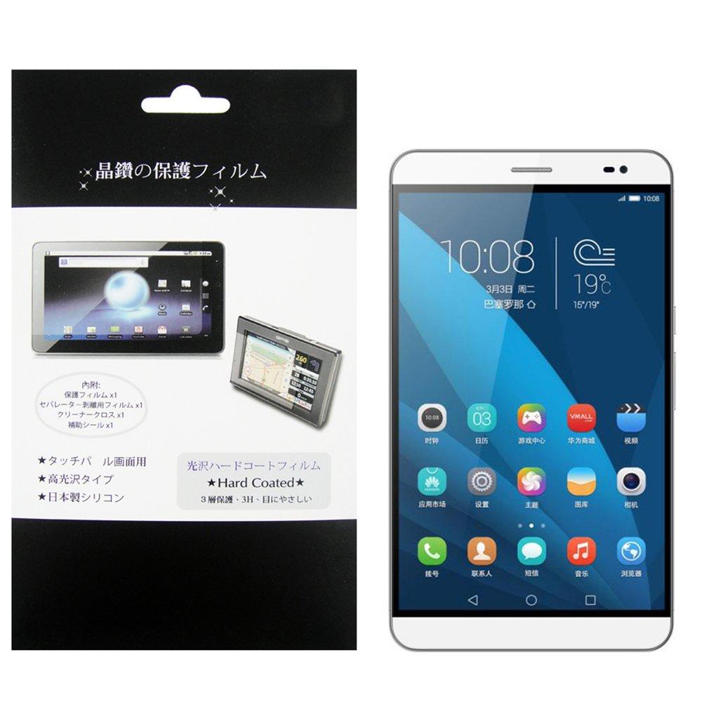 華為 HUAWEI MediaPad X2 平板電腦專用保護貼