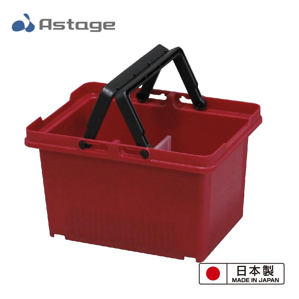 日本 Astage Separate Bascket 手提可疊多功能收納籃25R(紅色)