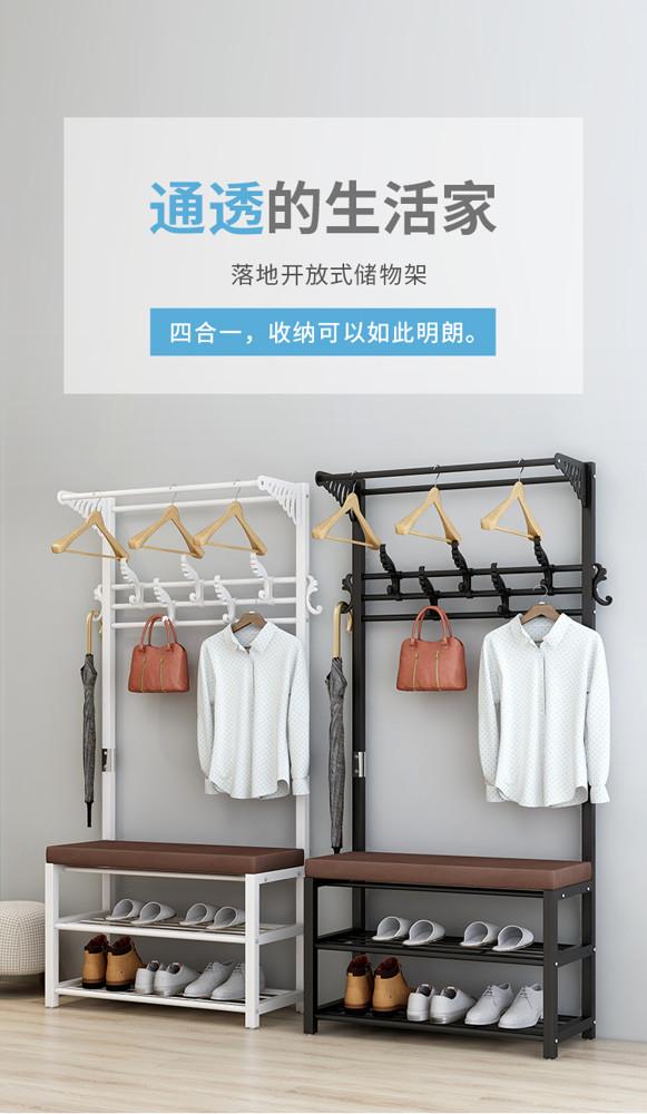 換鞋凳掛衣架一體進門口家用衣帽架玄關鞋架穿鞋凳軟包可坐墊鞋櫃