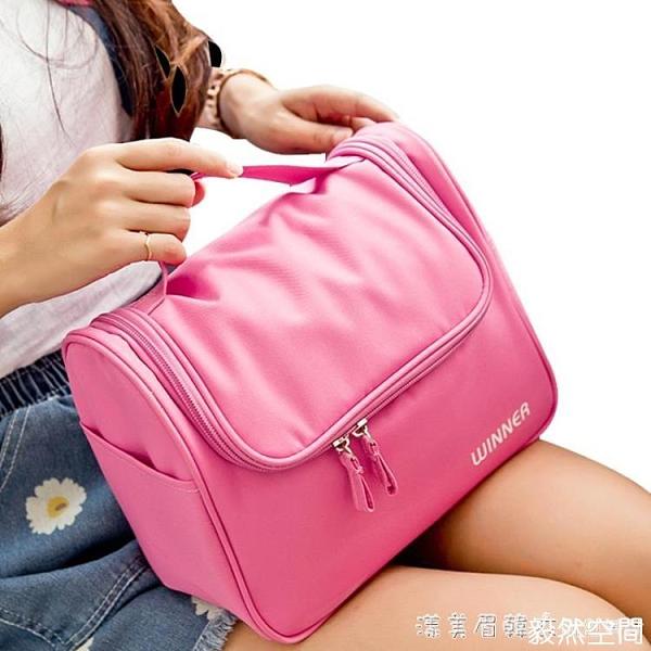 旅行洗漱包防水化妝包女大容量旅游用品出差便攜收納袋收納包套裝 【快速】
