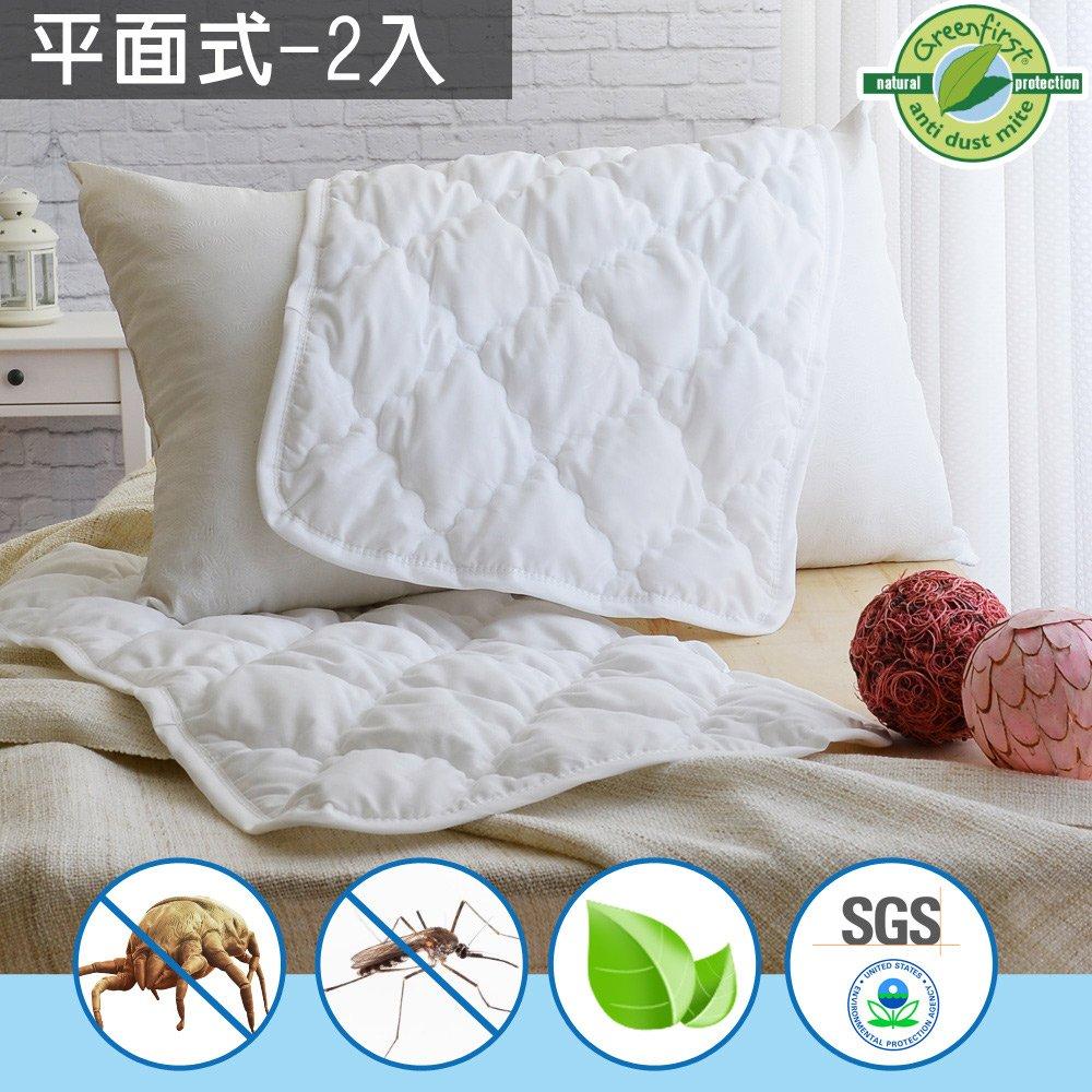 【LooCa】法國Greenfisrt滅蹣專家-天然防蹣防蚊枕頭保潔墊2入(平面式)