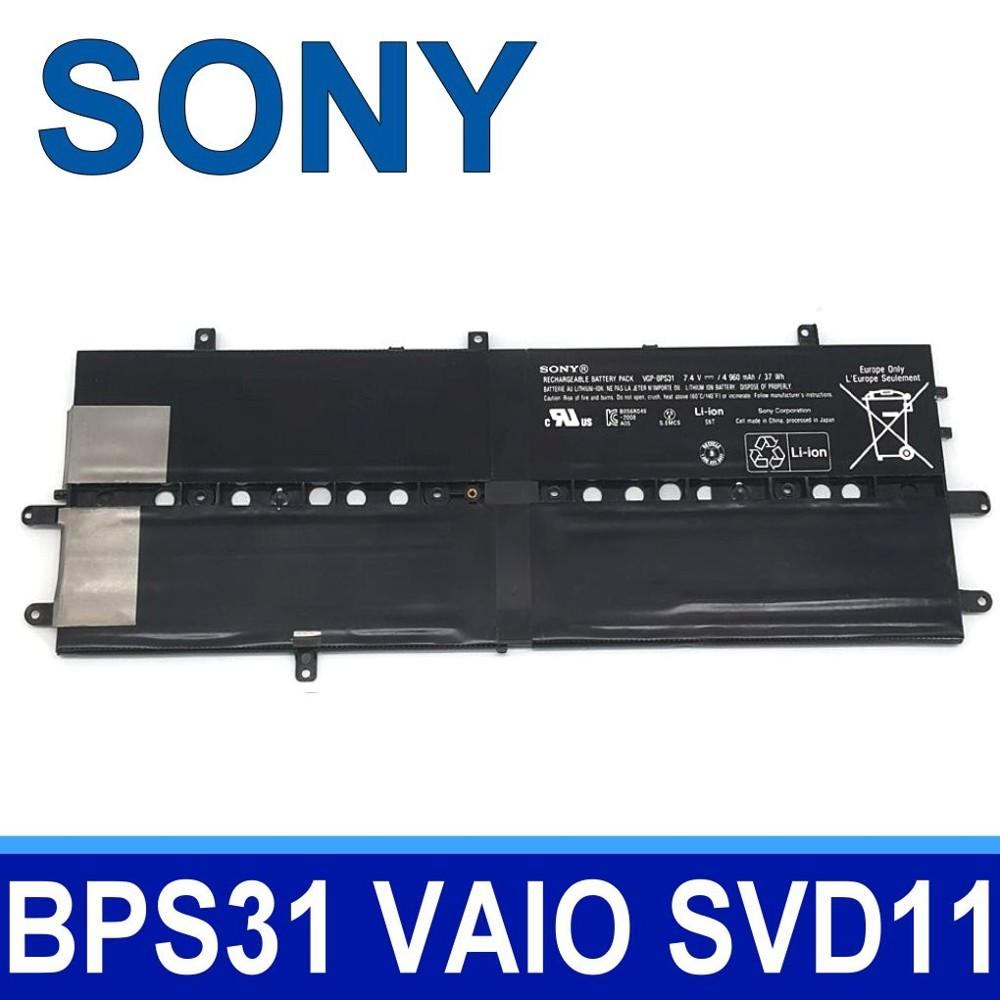 sony vgp-bps31 4芯 原廠電池 vaio svd11 duo11 svd112 bps