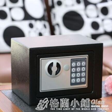 Wontel全鋼保險櫃家用迷你入牆小型保管箱儲蓄罐17電子密碼保險箱ATF 全館特惠9折