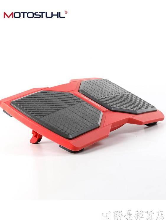 拉筋板 平衡板拉筋站立辦公人體工學健身搭配升降桌馬鞍椅