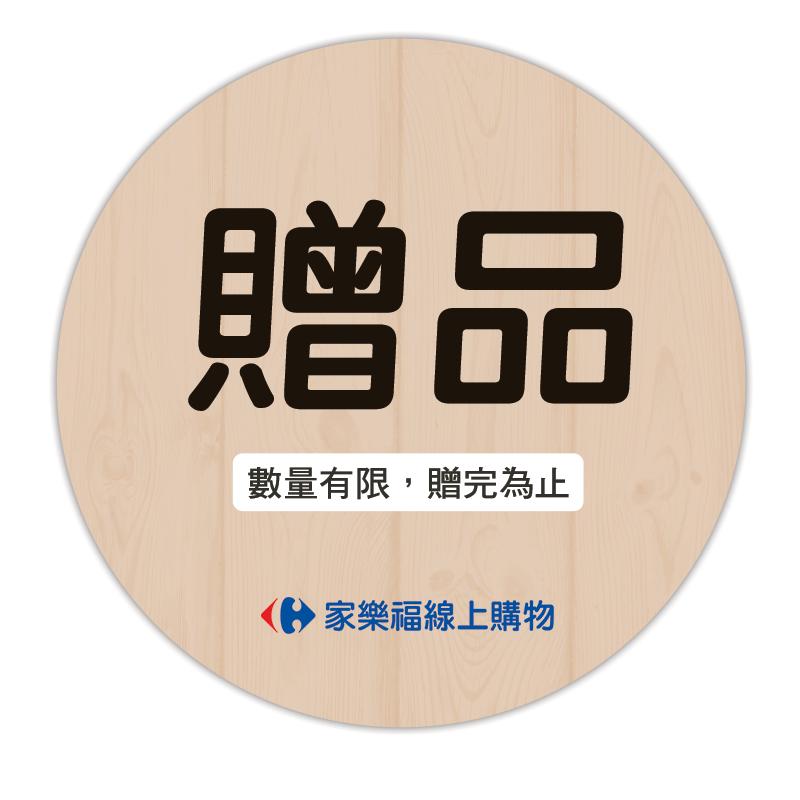 (贈)Neoflam Snow 28cm白色炒鍋+玻蓋