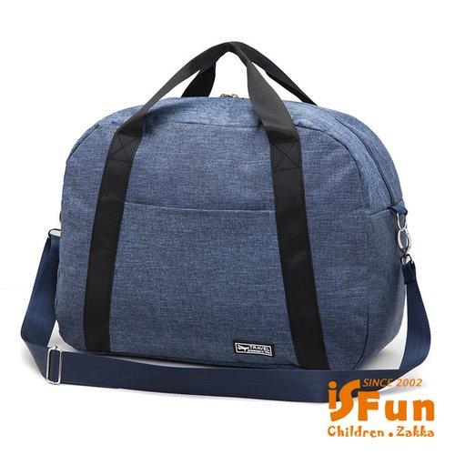iSFun 韓版牛津 大容量中性防水肩背手提旅行袋 /3色可選