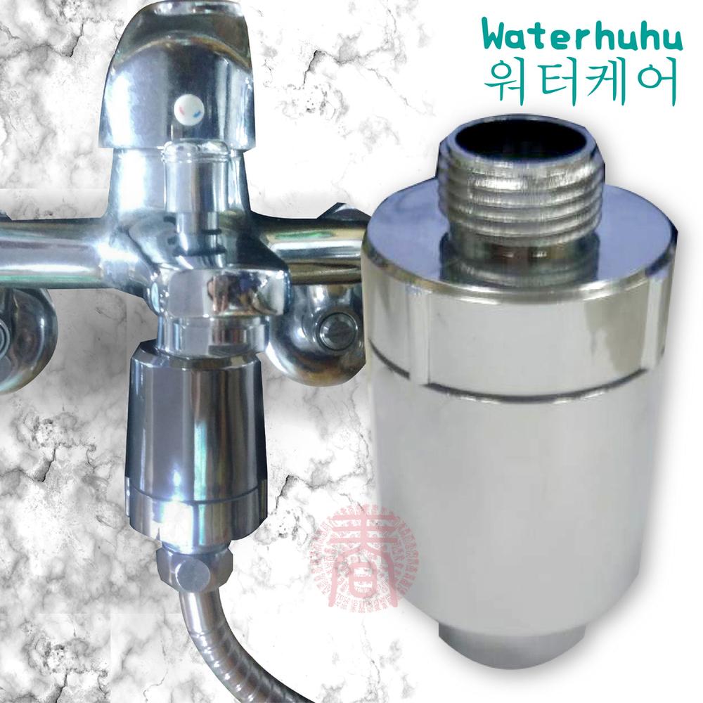 韓國熱銷 WATERHUHU水呼呼 除氯淨化奈 米銀沐浴過濾器(銀色款4入)