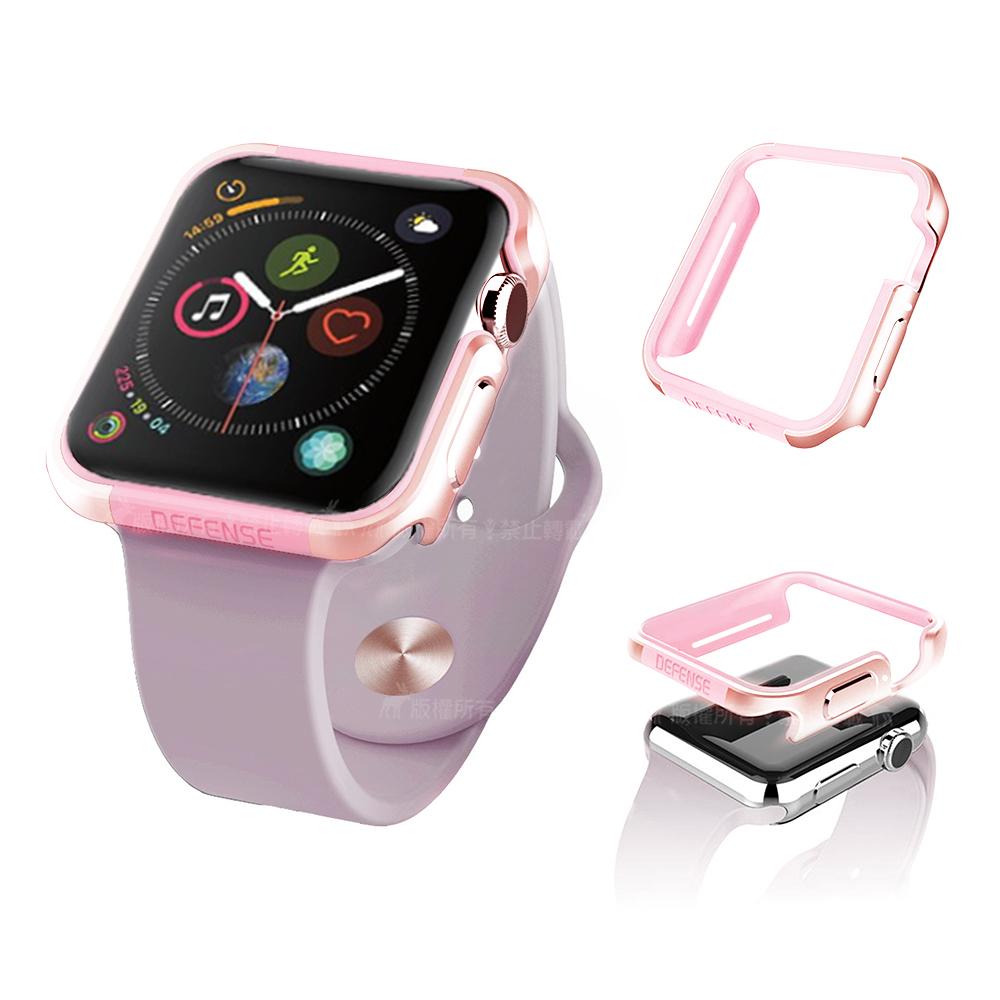 刀鋒Edge系列 Apple Watch Series 5 (44mm) 鋁合金雙料保護殼 保護邊框(玫瑰金)