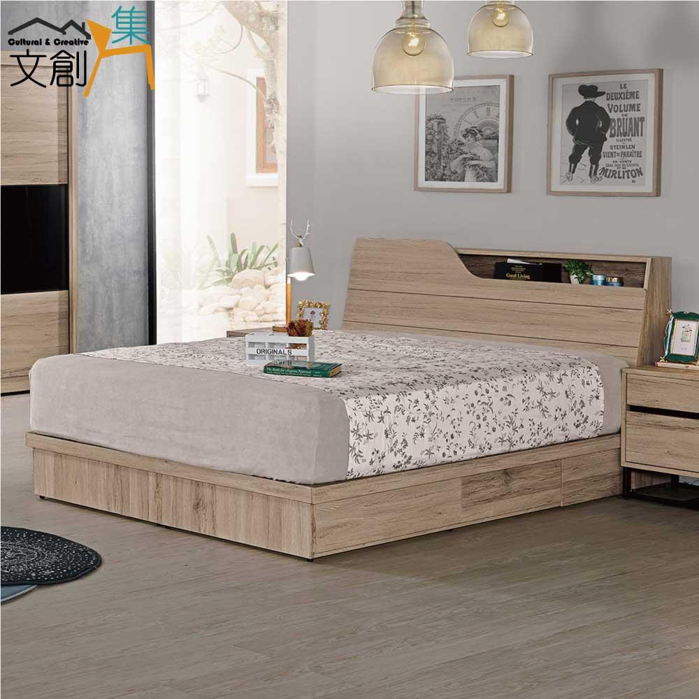 【文創集】納西德 現代5尺雙人抽屜床台組合(床頭箱+四抽床底+不含床墊)