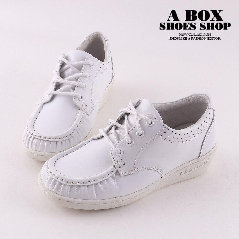 4.5CM厚底增高 全真皮舒適氣墊鞋墊楔型厚底包鞋 護士鞋 小白鞋 休閒皮鞋 MIT台灣製 白色【KN513】