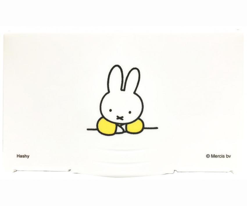 Hashy Miffy Mask Case/ Yellow口罩盒 eslite誠品
