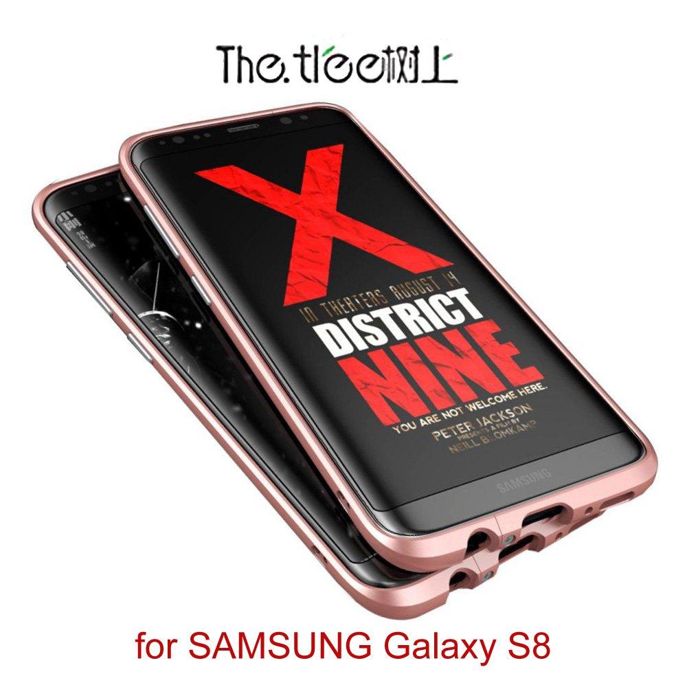 The tree 亮劍系列 Samsung S8 鋁合金 金屬保護邊框