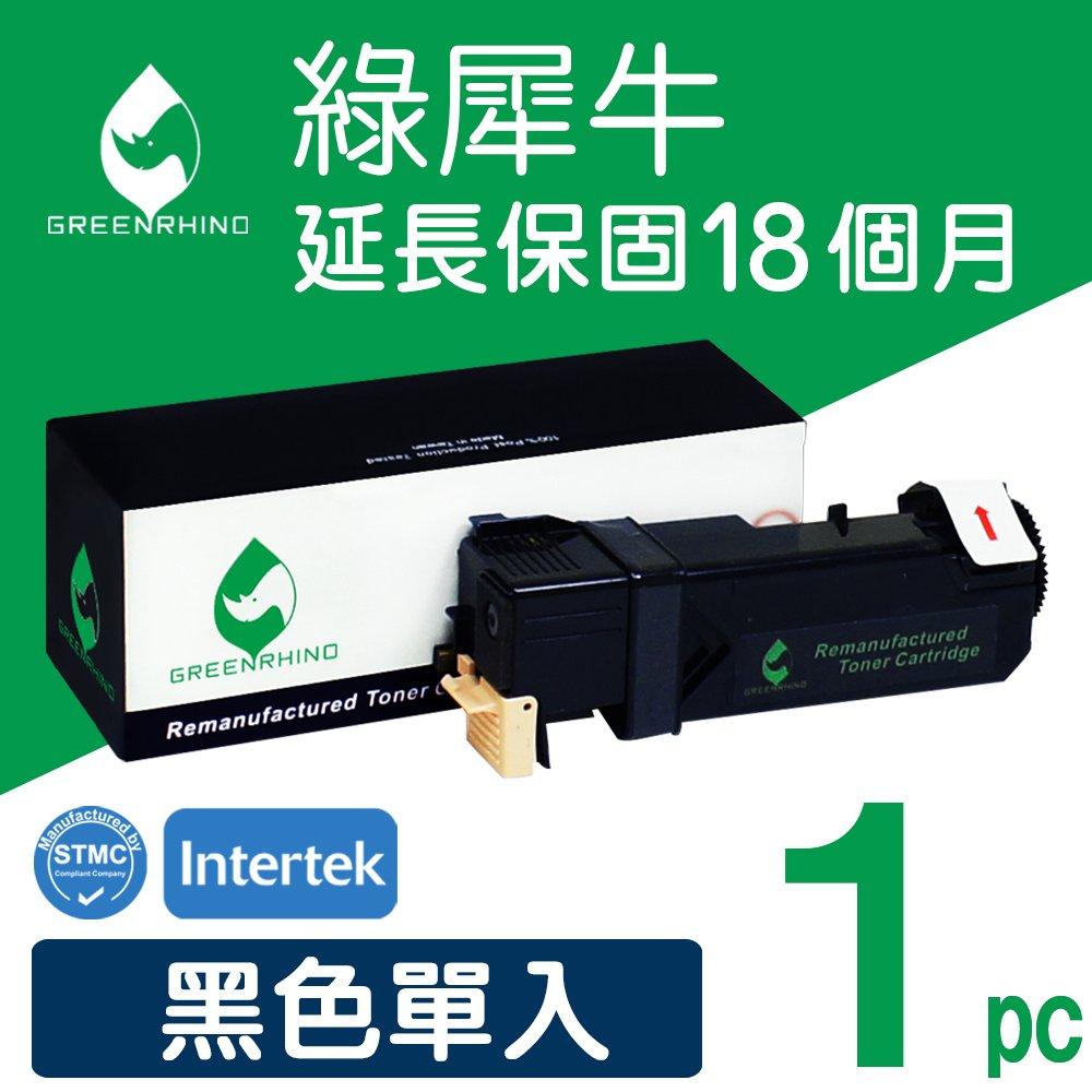 [Greenrhino 綠犀牛]for Fuji Xerox (CT201632) 黑色環保碳粉匣