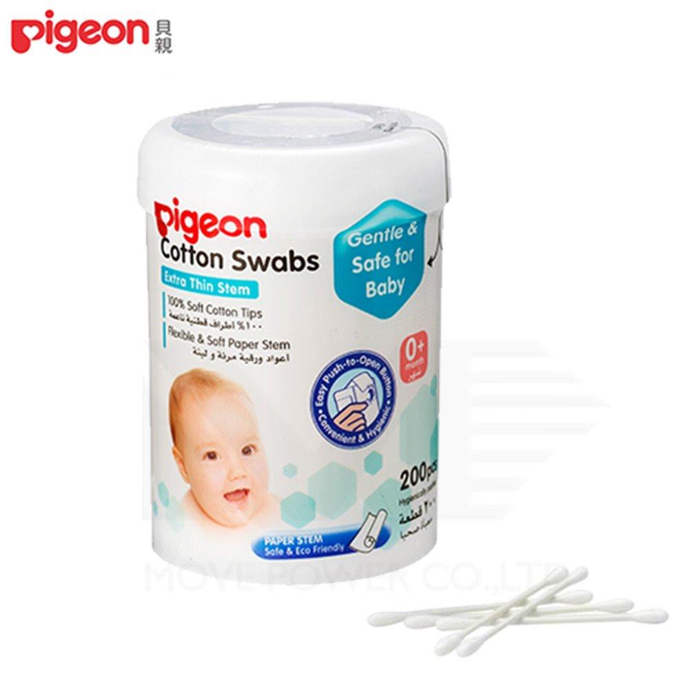 日本Pigeon貝親 紙軸棉花棒(細)200支入P26546
