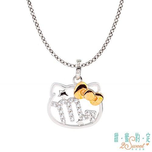 甜蜜約定 hellokitty 天蠍座scorpio kitty純銀墜子 送項鍊 (現貨+預購)
