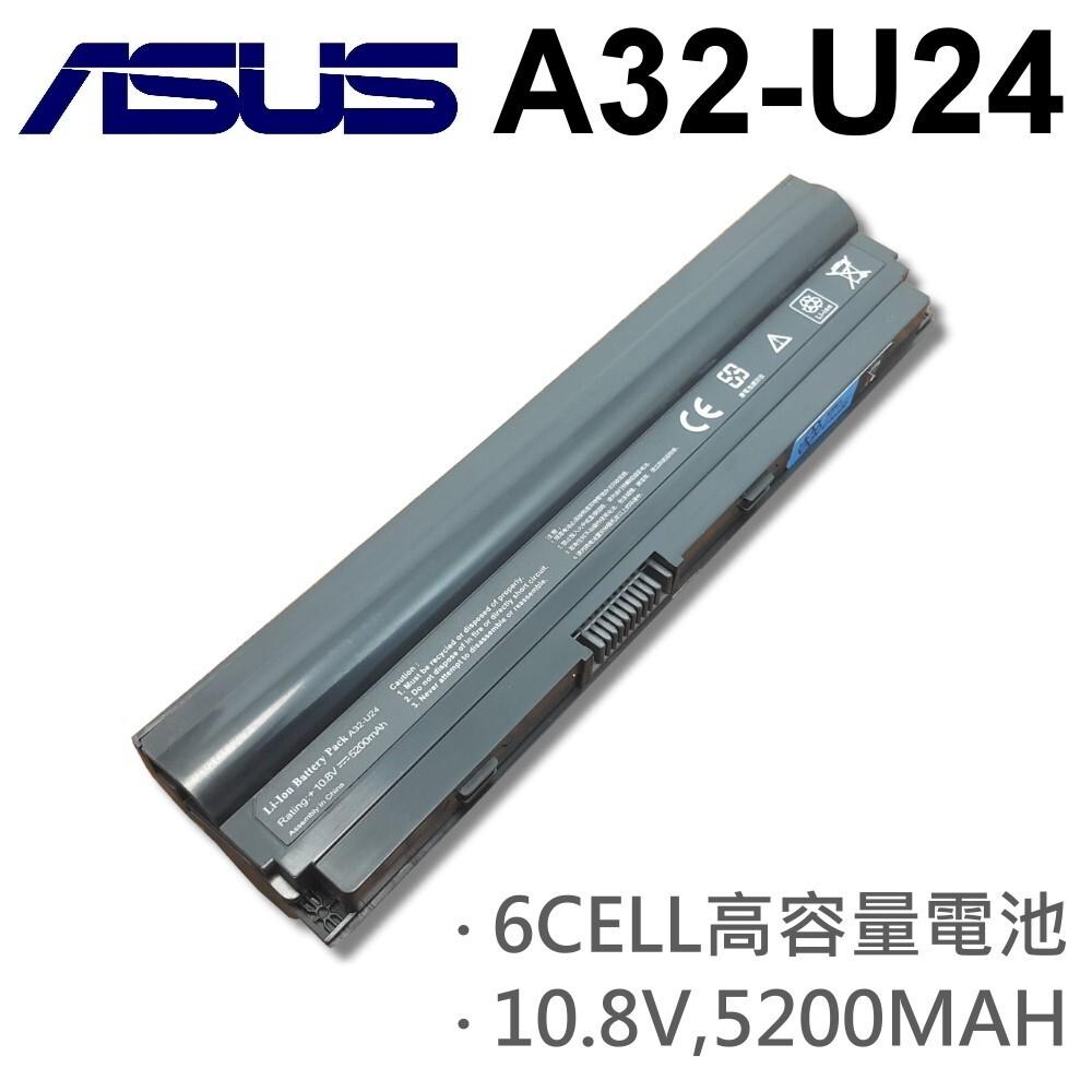 a32-u24 日系電芯 電池 u24 u24a u24e x24e pro24 pro24e p2