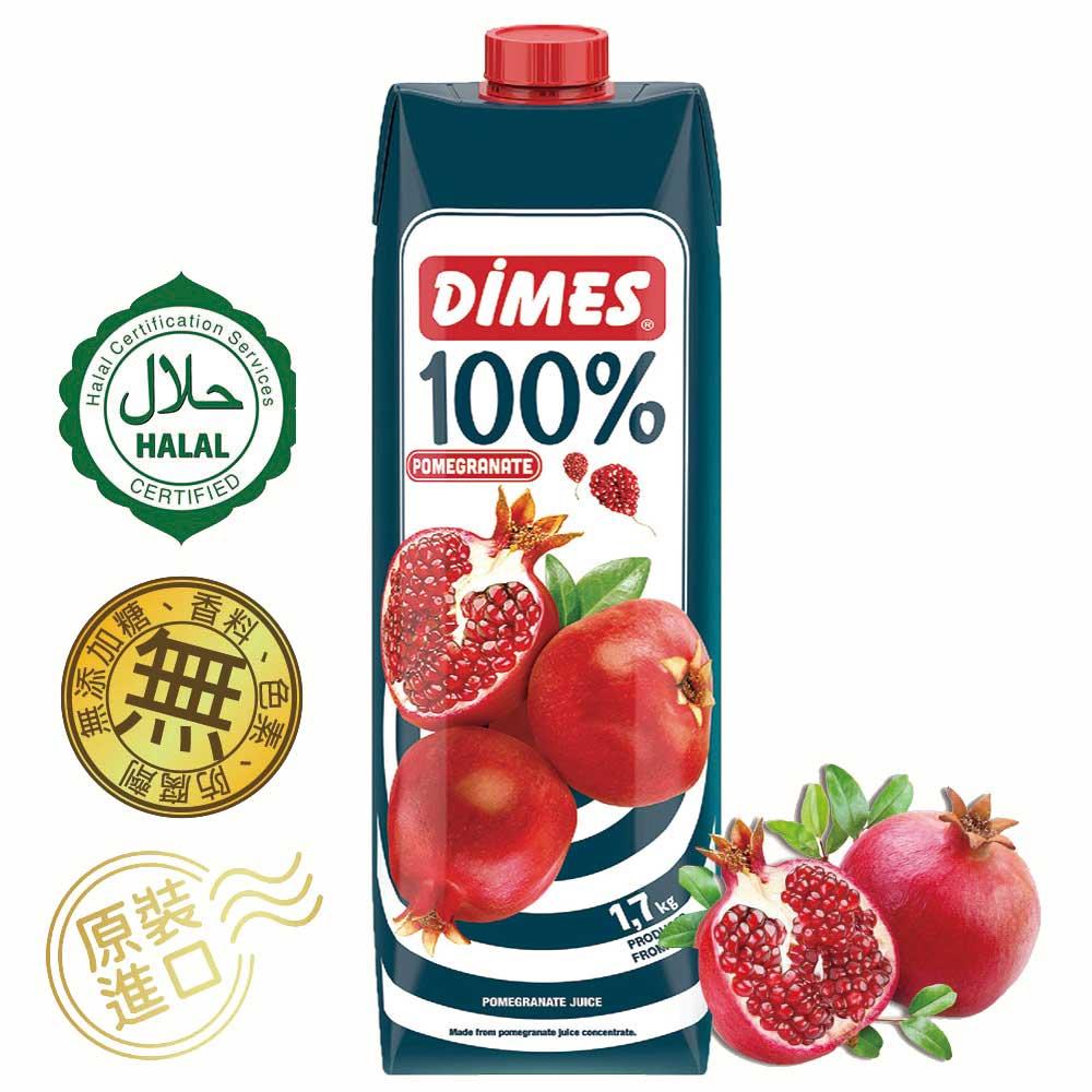 Dimes地美100%紅石榴汁(1000ml x 6入)