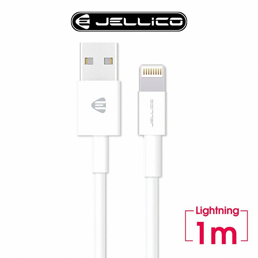 【JELLICO】 1M 5A快充  Lightning 充電傳輸線/JEC-KDS50-WTL