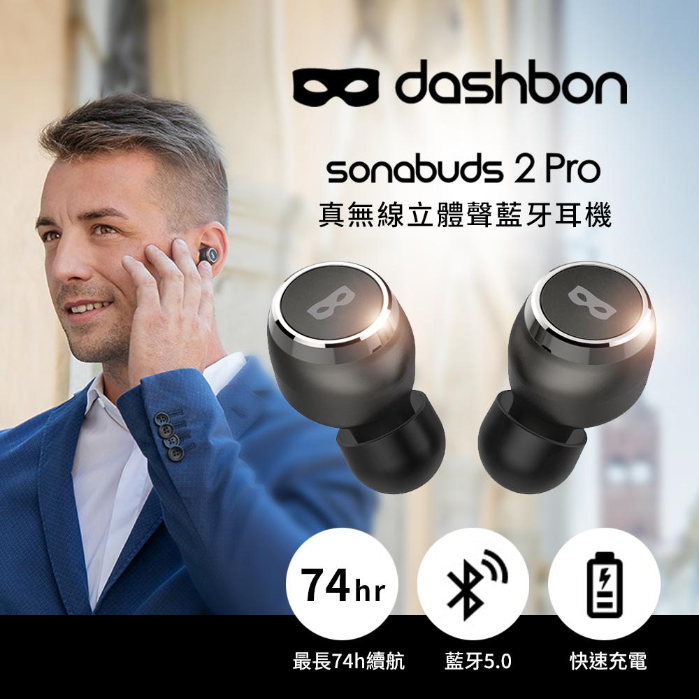 Dashbon SonaBuds 2 Pro 真無線藍牙5.0立體聲防水耳機BTH108Q