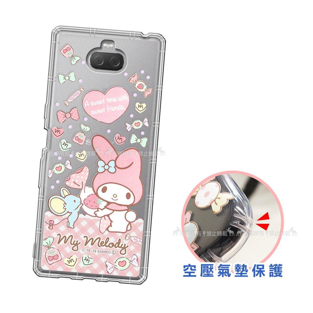 三麗鷗授權 My Melody美樂蒂 Sony Xperia 10 愛心空壓手機殼(草莓) 有吊飾孔